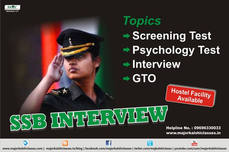 SSB Interview batches start on every Monday. Link for ‪#‎SSB_Courses‬ -http://majorkalshiclasses.in/…/SSB-Interview-Courses-Details For Admission call on-09696330033, 9936487788