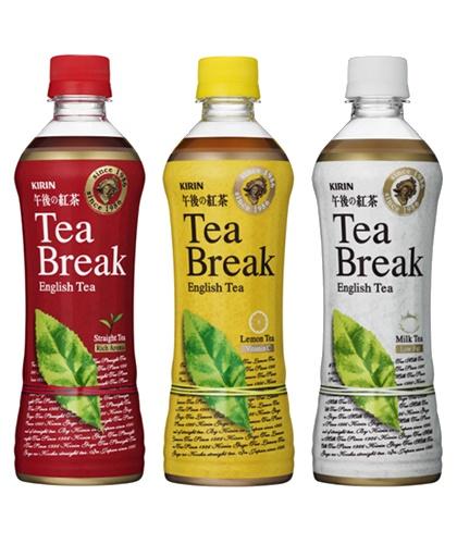 KIRIN 午後の紅茶 Tea Break