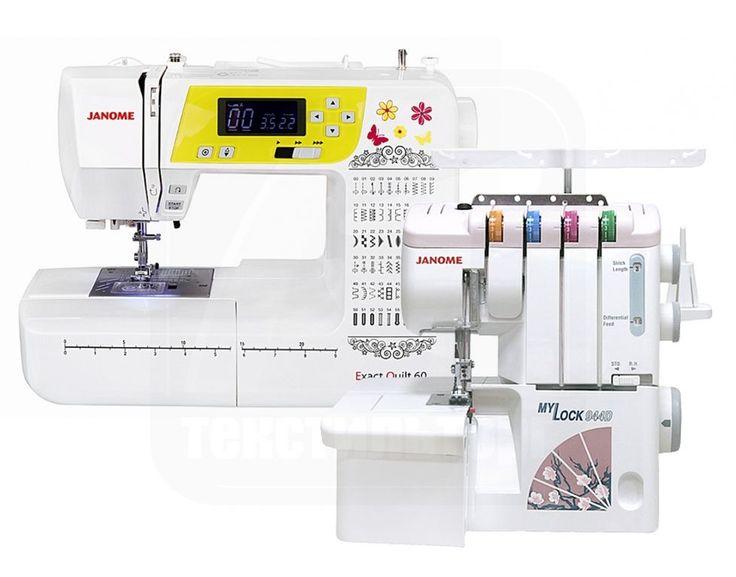 Подарочный набор Janome Профи - швейная машина Janome EQ 60 и оверлок Janome MyLock 944D. #текстильторг #рукоделие #шитьё #кройка #выкройка #шить #сшить #подарочный набор #швейнаямашина #оверлок