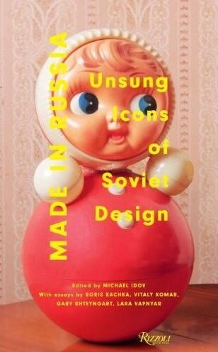 Made in Russia: Unsung heroes of Soviet design