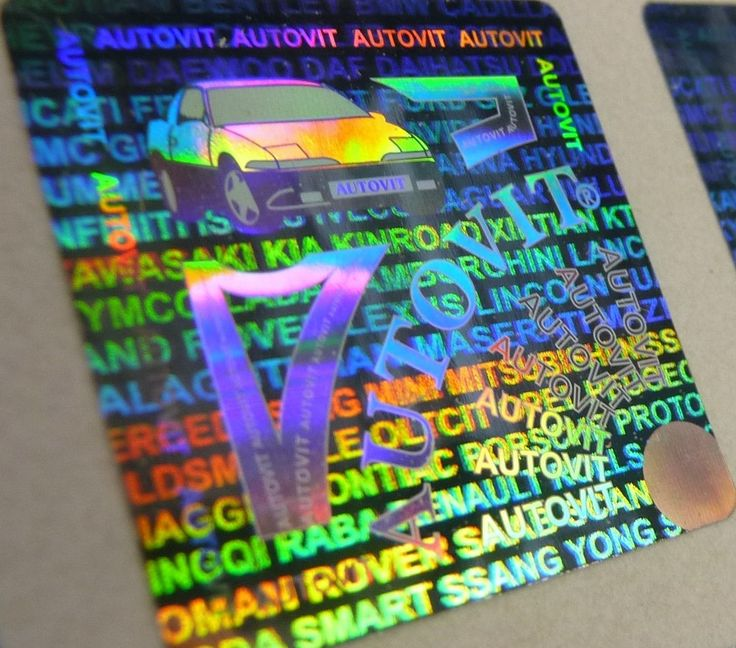 Holograms offer brand protection for authentication of the end-products as well as a barrier against counterfeiting.