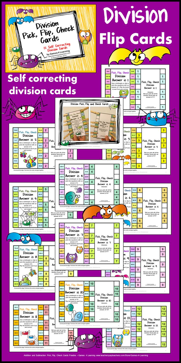 Division Clip, Flip, Check Cards. Children clip the facts that have the answer on the card. Then they flip the card over to check their answers! The kids love these flip cards! $