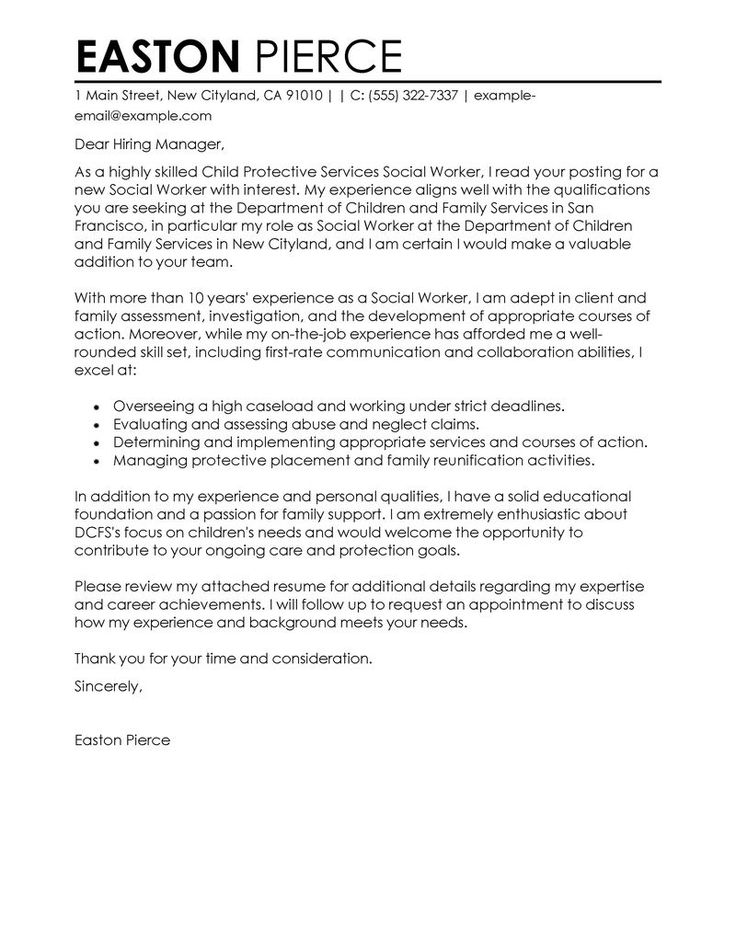 what job cover letter resume outstanding examples great administrative assistant