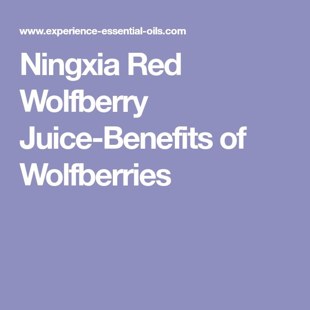 Ningxia Red Wolfberry Juice-Benefits of Wolfberries