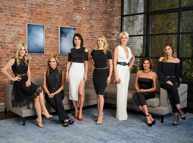 Brand New Real Housewives of New York Season 9 Trailer -