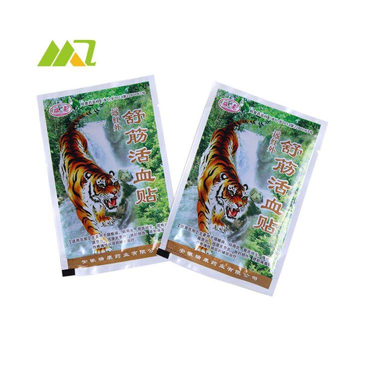 48 Piece/12 Bags Jauh IR Pengobatan Spondylosi Berpori Plester Medis Cina Harimau Bahu Nyeri Patch Bantuan Perawatan Kesehatan produk