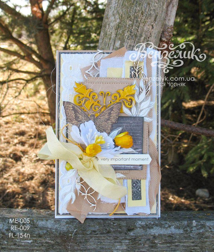 Перші промінчики сонця хочеться надихнули Орисю Чорняк на весняну, яскраву та позитину листівку.Первые лучики солнца хочется вдохновили Орыню Чорняк на весеннюю, яркую и позитину открытку. #venzelyk #scrapbooking #chipboard #chipboardukraine #вензелик #скрапбукінг #скрапбукинг #чіпборд #чіпбордукраїна #чипборд #чипбордукраина
