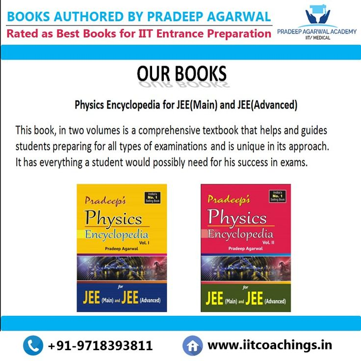 Physics Books for IIT JEE - Pradeep Agarwal IIT coaching academy offers a best IIT Foundation courses in Gurgaon. We also provide mathematics, chemistry and physics books for IIT JEE main advanced in Delhi/NCR.