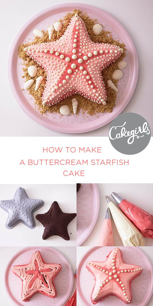 Outstanding How To Make A Buttercream Starfish Cake Starfish Cake Summer Personalised Birthday Cards Akebfashionlily Jamesorg