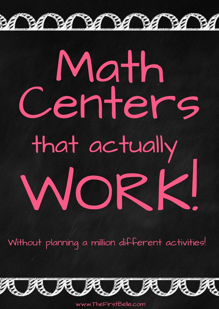 Do Math Centers mystify you? Well, let me simplify them! I was never satisfied with how my math rotations went, but NOW I LOVE my math class setup!