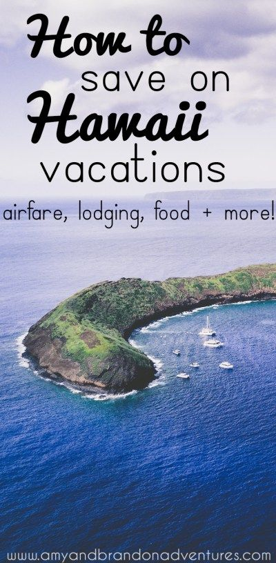How to save on Hawaii vacations, save on lodging, airfare, activities and more! We love Hawaii, and we want to share our best tips to make your stay as budget friendly as possible!