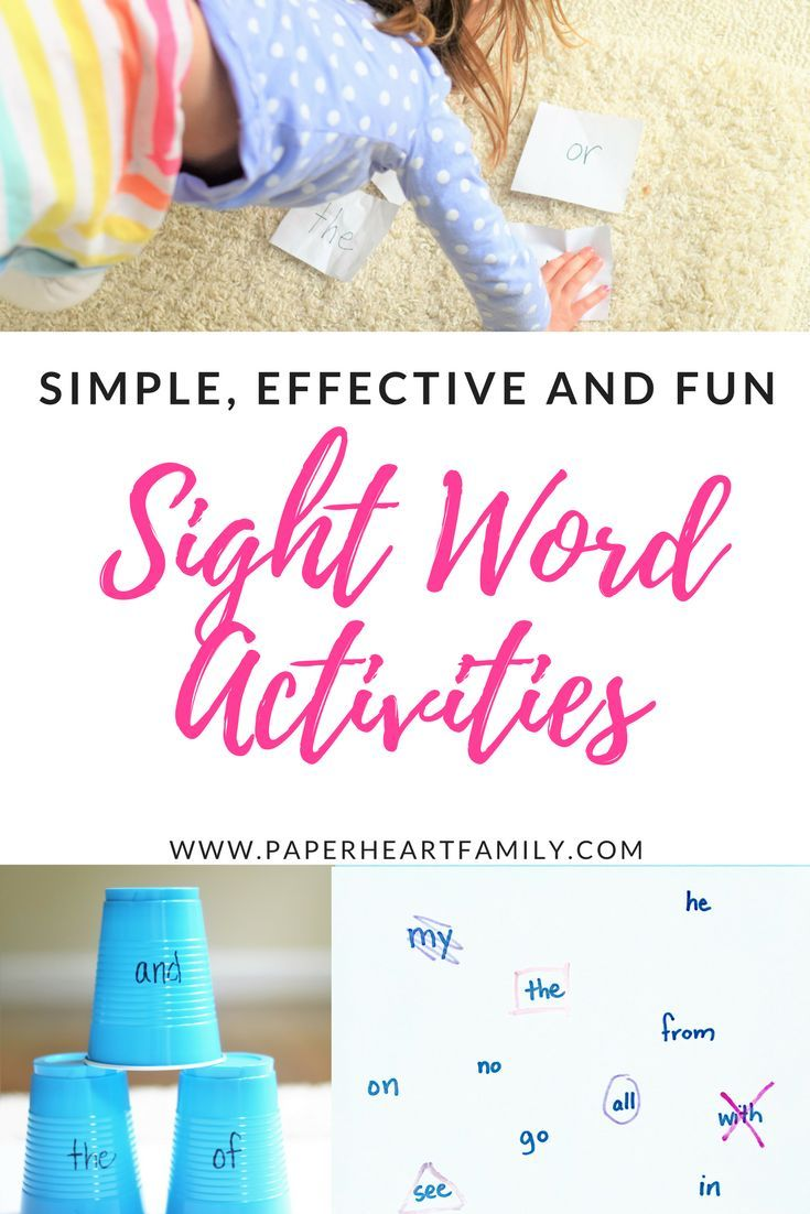 sight word games | teaching sight words