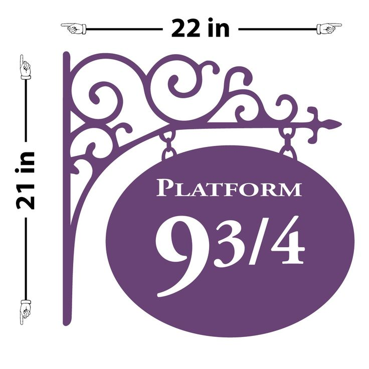 Harry potter platform 9 3 4 wall decal