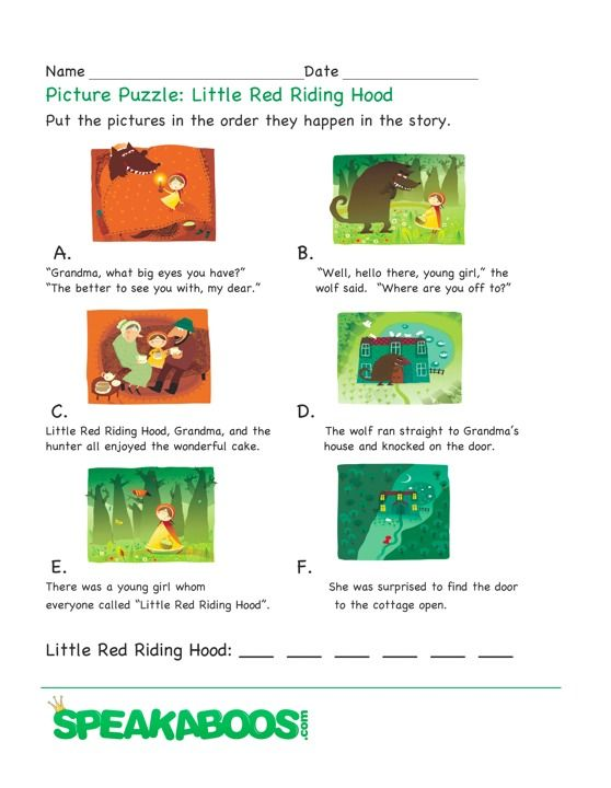 Picture Puzzle: Little Red Riding Hood | Speakaboos Worksheets