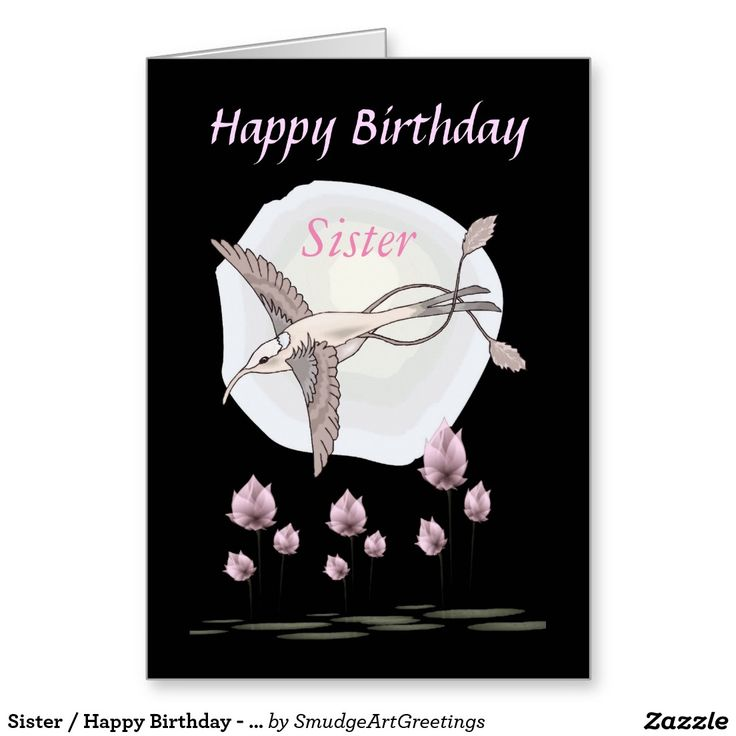 Sister / Happy Birthday - Bird / Lotus Flowers Greeting Card
