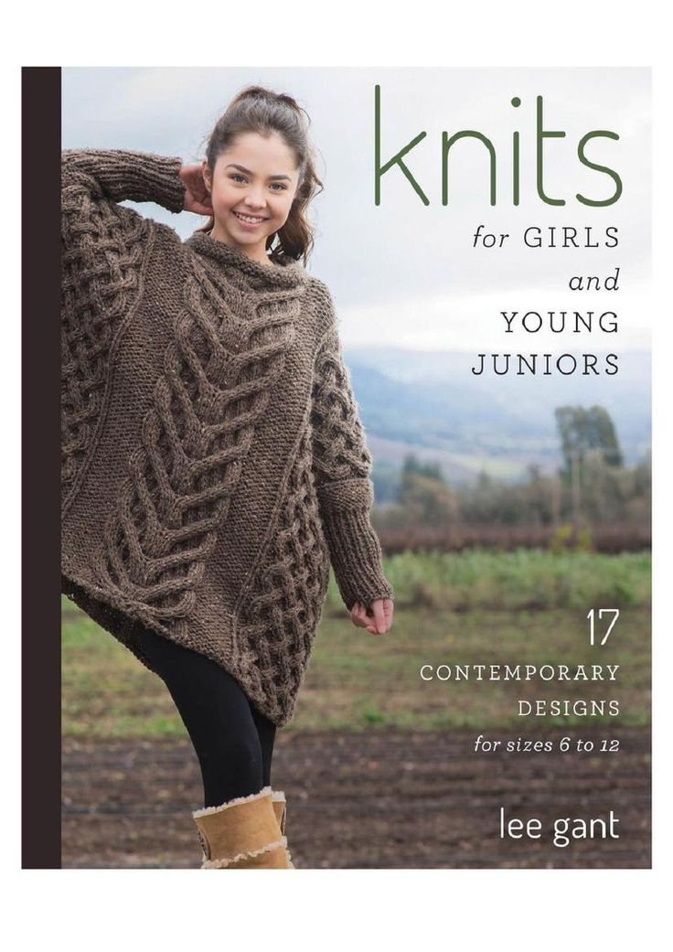 Knits for Girls and Young Juniors 2017 - 轻描淡写 - 轻描淡写