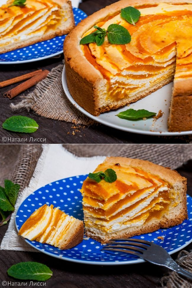 The most delicious cake autumn