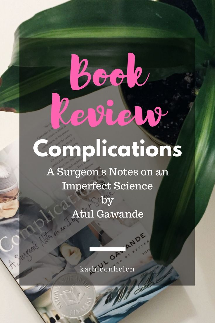 Book Review: Complications: A Surgeon's Notes on an Imperfect Science by Atul Gawande | kathleenhelen