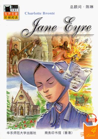 an essay on the cold and dark life of jane eyre Jane eyre by charlotte bronte essay  from jane eyre by charlotte bronte,  miss temple teaches jane about life as well as schoolwork and is very generous.