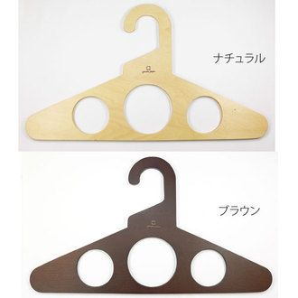 Product made in hanger wooden North Europe Japan thin slim natural wooden hanger Shin Brown pull stylish natural modishness modishness clothes hanger design design miscellaneous goods miscellaneous goods life miscellaneous goods interior Yamato industria