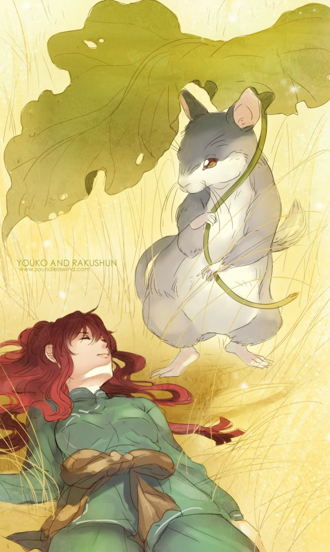 Twelve Kingdoms - Yoko & Rakushun