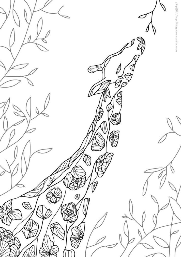 안녕하세요ㅎ.ㅎ이번에 준비한 컬러링북 도안은바로바로 꽃기린이에요!저번 꽃산양에 이은 꽃동물 시리즈.....