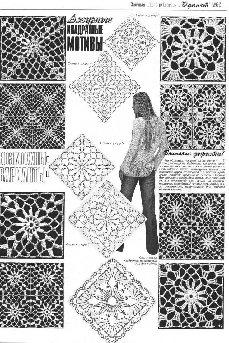 Duplet 62 - Square lace motifs