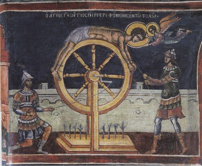 Фреска Мучения св.Георгия. Афон, монастырь Дионисиад