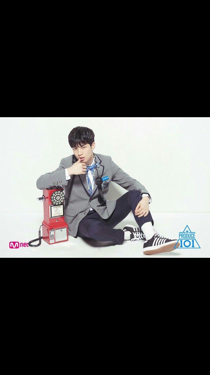 Yoo Hoeseung P101 Season 2