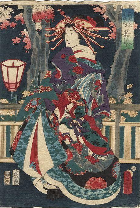 Kunisada - Toyokuni III (1786-1865) Promenade sous les cerisiers en fleurs d'une oiran au kimono décoré d'une silhouette de petite fille  Estampe originale de 1861