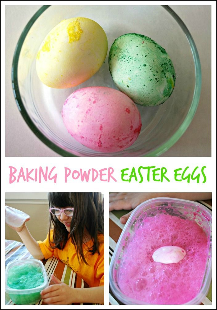 Baking Powder Easter Eggs - see how we decorated this egg-ploding eggs. A fun way for kids to observe cause and effect and create colorful eggs. --> TOTALLY painting eggs like this!