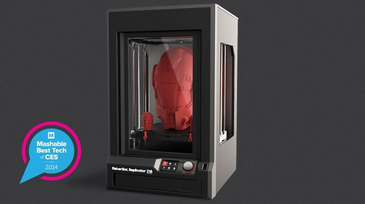 MakerBot a collection of new 3D printers, including an industrial-size printer that lets you print up to 10 things at one time.