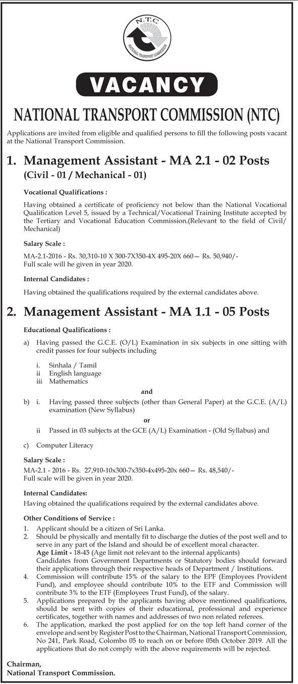 Management Assistant Civil Assistant Jobs Civil Jobs