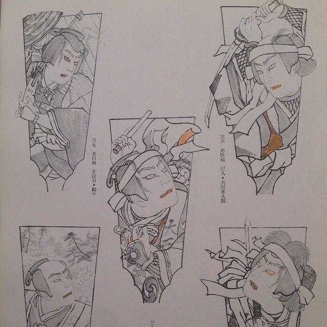 押絵羽子板 下絵 not my design