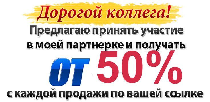 Рекламные материалы :: aserina :: justclick.ru
