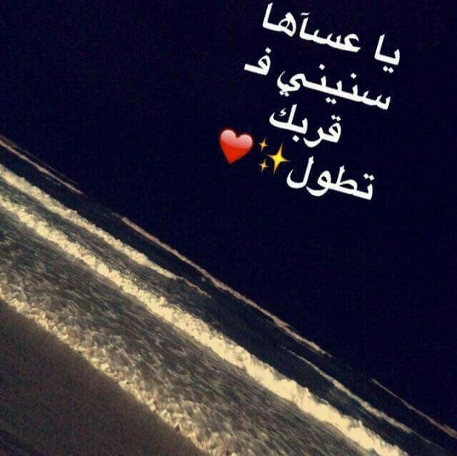 ابعثيلي انت Arabic Love Quotes Arabic Quotes Love Quotes