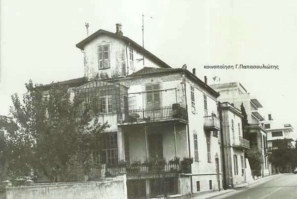 1970 Οικία Ζυμαρακη Λογοθετου και Κομοτηνής