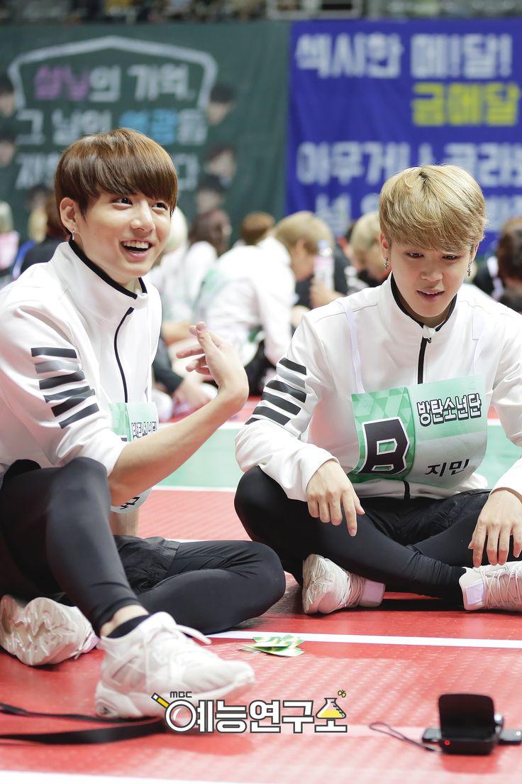 """BTS at 2016 """"Idol Star Athletics Championships"""" Chuseok Special part 6 [160829]"""