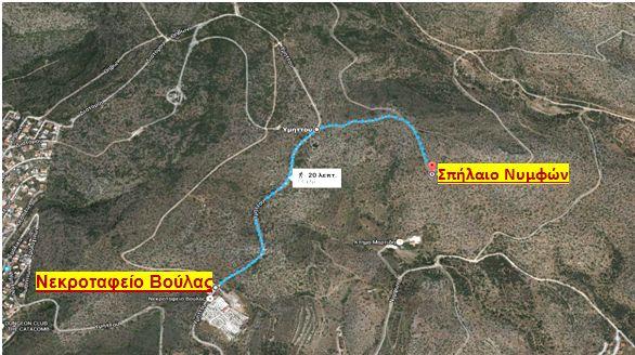 Ξενάγηση στο σπήλαιο του Νηφόληπτου στη Βάρη – 3Β Βάρη Βούλα Βουλιαγμένη