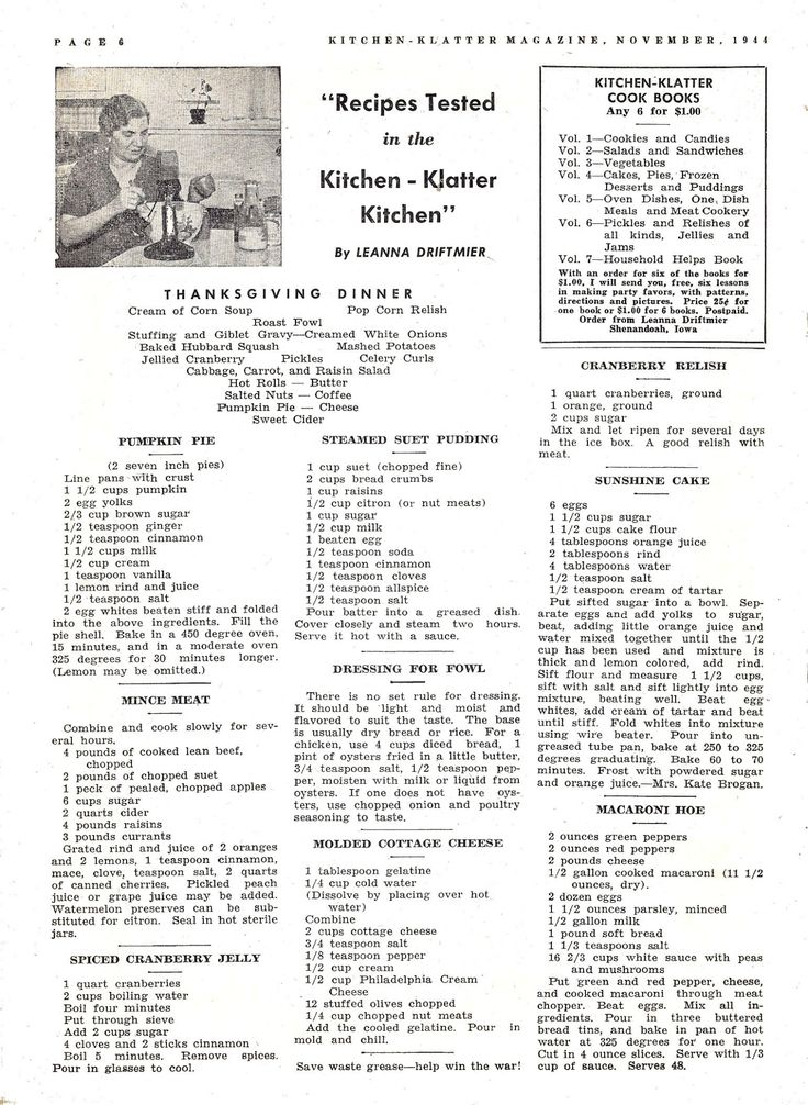 Kitchen Klatter Magazine, November 1944 - Thanksgiving Dinner, Pumpkin Pie, Mince Meat, Spiced Cranberry Jelly,Steamed Suet Pudding, Dressing for Fowl, Molded Cottage Cheese, Cranberry Relish, Sunshine Cake, Macaroni Hoe