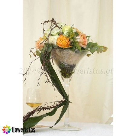 Martini Glass Bouquet | ... Μαρτίνι με 'Ανθη-Oversized Martini Glass with Flowers