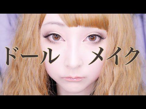 ☆ ハロウィンメイク ☆ ドール BJD 球体関節人形 メイク - YouTube