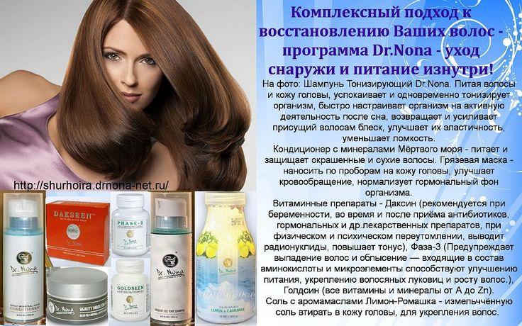 Мертвое море творит чудеса! Попробуйте и Вы будете довольны своим выбором!!!  Egortseva.drnona-net.ru