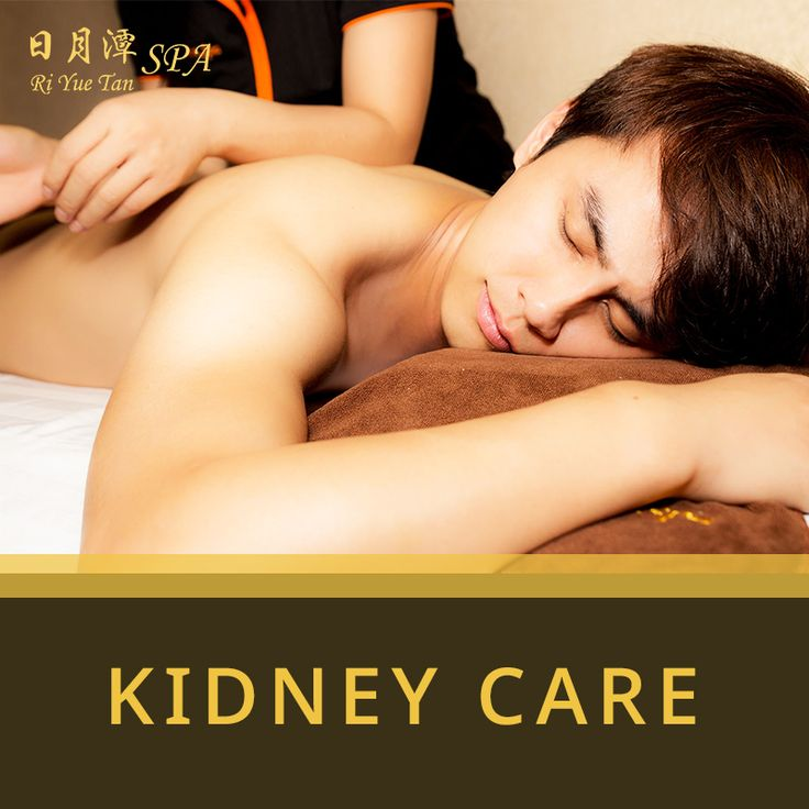 We are all aware that our kidneys are important organs for they are responsible in keeping our body healthy. Let our Kidney Care take good care of your kidneys. It can also help relieve stress, comfort your mood, activate tissue blood circulation, warm your kidneys, and improve your health.  Reach us at 63845179 and make an appointment today. For more details about Ri Yue Tan Spa, visit our website www.riyuetan.com.sg .  #riyuetanspa #riyuetansg #spasg #massagesg #singapore #sgmassage #sgspa