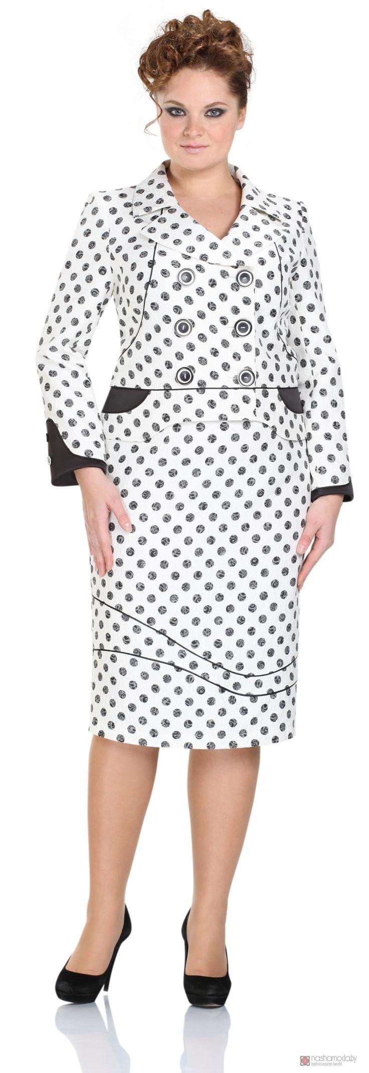 Юбочный костюм /комплект Пама Стиль 494
