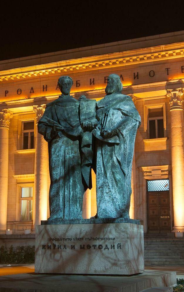 National Library #Sofia #Bulgaria