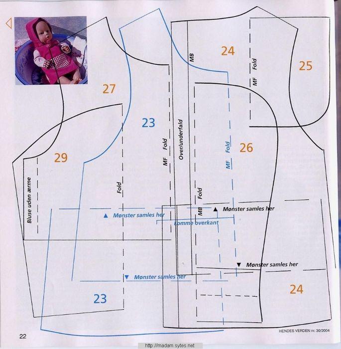 See to - выкройка одежды для кукол беби борн - see2me