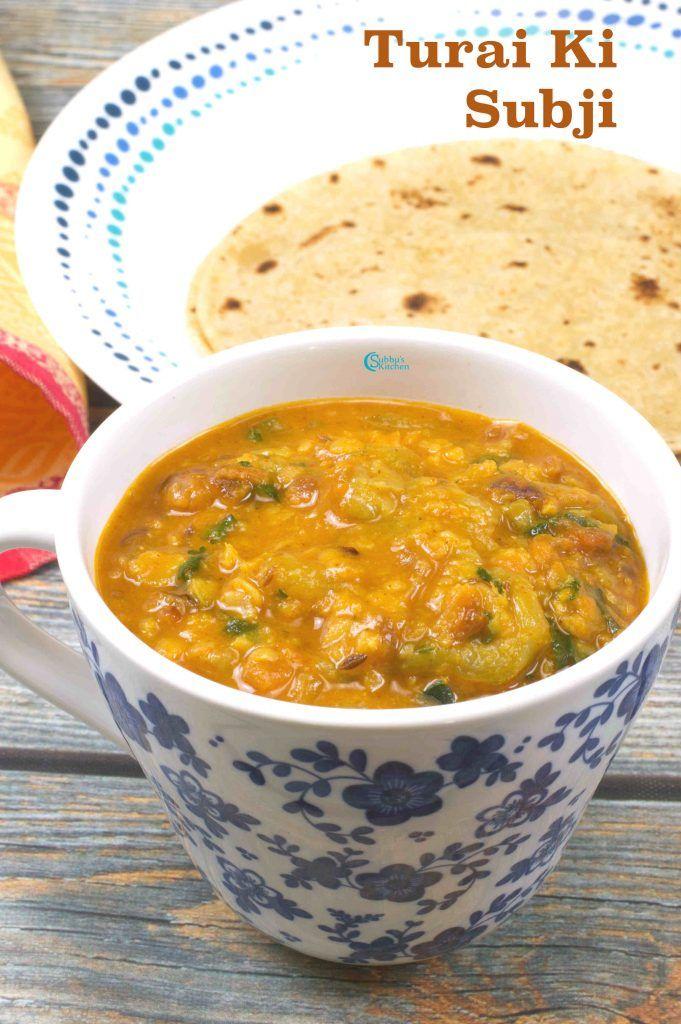Ridge Gourd Masala Curry Turai Ki Sabji Recipe With Images Masala Curry Indian Spices Masala