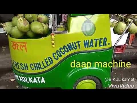 Vending Cart for serving fresh chilled tender coconut water