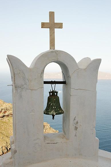 Tholos Resort Hotel Santorini